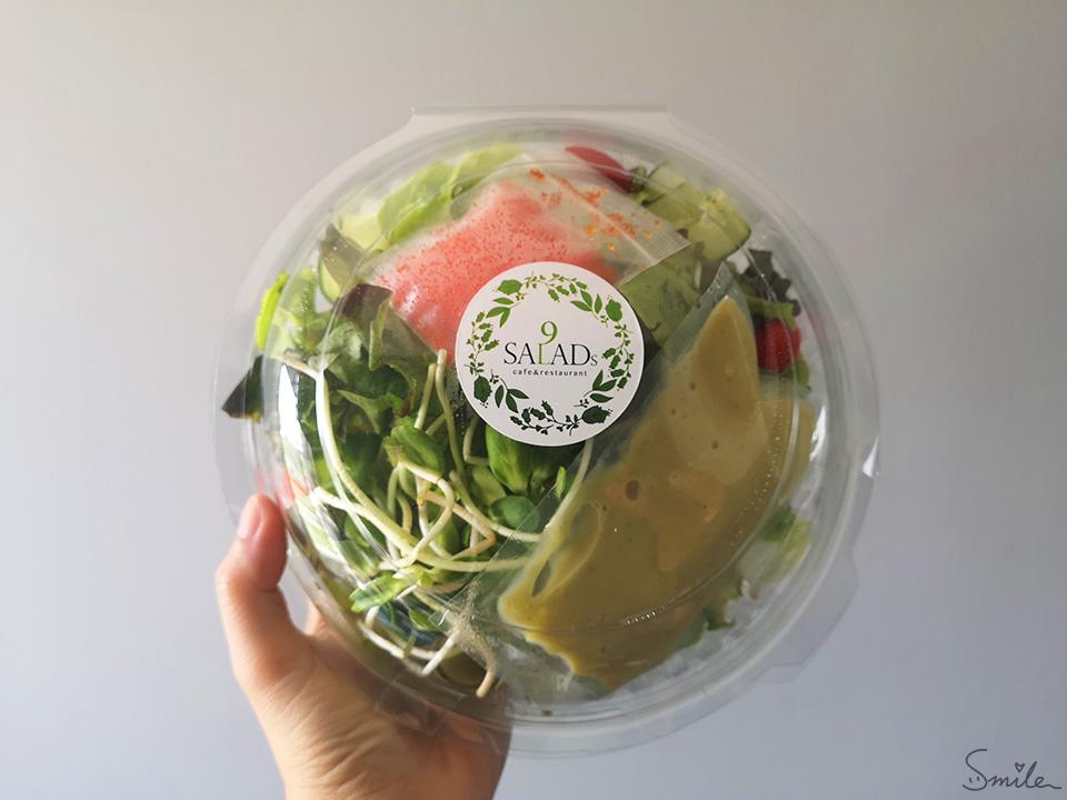 9 Salads ร้านอาหารนายน์สลัด